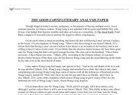 analysis essay prose analysis essay