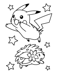 Pokémon Ultra Sun And Pokémon Ultra Moon Official Site Inside With