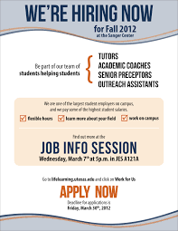 longhorn link program access llp anytime from anywhere fall 2012 sanger learning center job opportunities