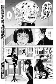 漫画 バンク アクター ジュ
