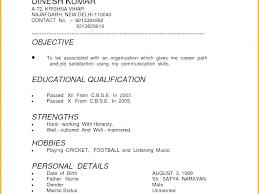 Types Of Resume Formats Sarahepps Com