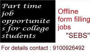 Top Rated Job Sites Top Rated Job For U Like Offline Home Basis Khammam