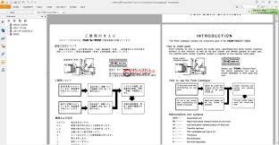 hino 268 fuse box diagram hino image wiring diagram hino fuse box diagram hino diy wiring diagrams on hino 268 fuse box diagram