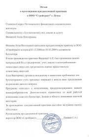 Инструкции по техники безопасности автослесаря Бланк доверенности для сдачи отчетности форум Клерк Ру