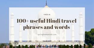 useful hindi travel phrases and words