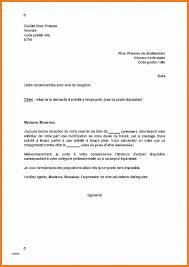 Resume Cover Letter It Resume Docs Download Food Handler Description