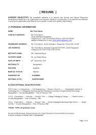 Sample Resume For An Entry Level Mechanical Engineer Monste Sevte