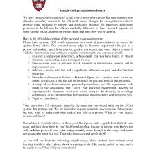 Example Of Admission Essays College Admissions Essay Format Heading Example
