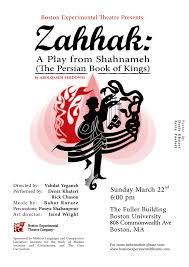 Poster Zahaak Bu Institute For The Study Of Muslim