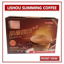 baian lishou slimming coffee in box advance strong 15 sachets box
