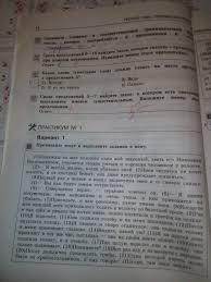 ГДЗ рабочая тетрадь по русскому языку класс Александров Выберите страницу рабочей тетради