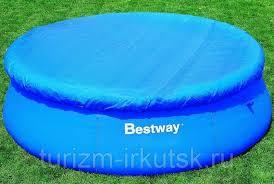<b>Крышка для бассейна</b> надувного 457 см: продажа, цена в ...