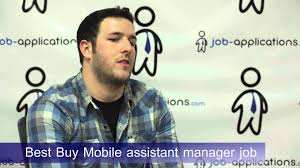 best buy mobile interview assistant manager