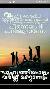 Nice Friendship Quotes In Malayalam Daily Motivational Quotes