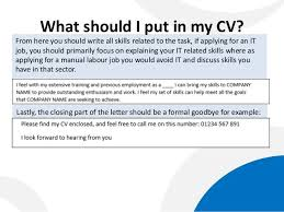 ... What Should I Put On My Resume 15 Should I Include A Cover Letter With  My ...