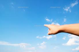 「指さす」の画像検索結果