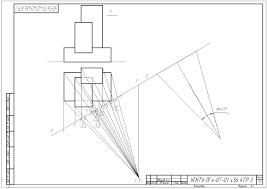 УГНТУ Начертательная геометрия Пример выполнения контрольно графической работы Призма