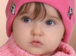 Wazifa to Have a Beautiful Baby