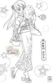 Colora Le Pretty Cure Pretty Cure Glitter Force Italian Site
