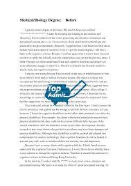mba entrance essay examples com mba entrance essay examples 12 application essays