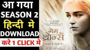 how to game of thrones season 2 hindi dubbed