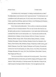 long term goal essay co long term goal essay