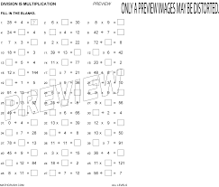 Multiplication And Division Worksheet On Division By Math Crush 15