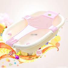 high quality baby adjule bath seat bathing bathtub seat baby bath net safety security support infant shower adjule bath seat baby bath net bathtub