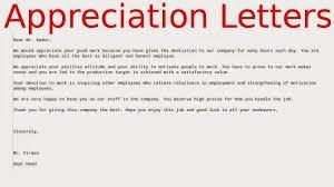 Appreciation Letters For Good Work Boss Letter Plus Printable Sample