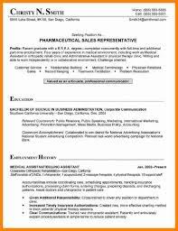 Medical Coder Resume restaurant cashier job description resume free resume sample 88