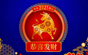 The date of its celebration is not constant and hangs between january 21 and february new year's celebration according to the lunar horoscope. 6 Chinese New Year Traditions For Good Luck What To Eat And Wear