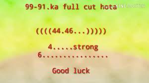 Central Bombay Matka Figure 99 91 Ka Full Cut 44 46 Bahut Chance Hai