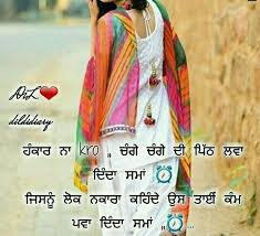 Punjabi Att Jatti Status
