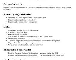 Free Resume Database Download Best of Free Resume Database For Recruiters Example 24 Pretty Inspiration
