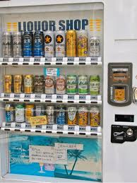 Japan Beer Vending Machine