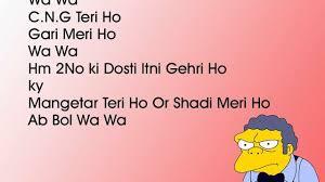 6616 Very Funny Shayari Jokes In Hindi And Urdu With Text Photos
