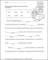 Getalong Gets Better - Free 2nd Grade English Worksheet ...