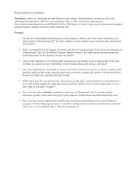 romeo and juliet essay questions