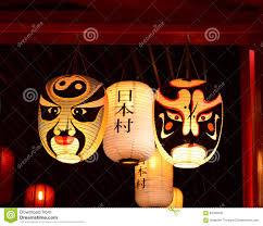 japanese for mask japanese lantern mask stock image image of lantern asian 63405945