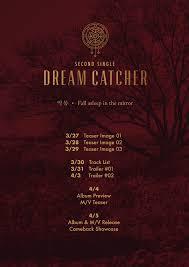 Dream Catcher Set It Off Lyrics Dreamcatcher's release schedule for Nightmare Fall asleep in the 52
