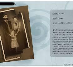 Дипломная работа Екатерины Росинской выпускницы курса Анимация  Дипломная работа Юлии Квавидзе выпускницы курса Концепт арт