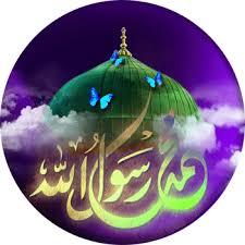 جشن بزرگ میلاد در خرم آباد برگزار می شود