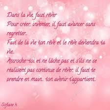 Citations Ma Vie En Douleurs