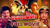 Sharada Nayakuralu Movie
