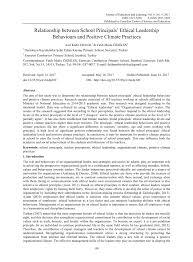 what is essay paragraph number citation
