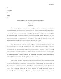 brand essay brand essay sample essay grading rubric butter margarine brands  brand essay