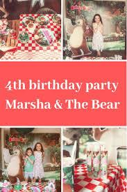 Marsha The Bear 4th Birthday Party Theme