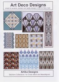 Art Deco Cross Stitch Charts Art Deco Charted Designs For Cross Stitch And Needlepoint