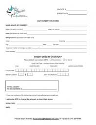 cc auth form atc_credit_card_form_080714 231x300 jpg