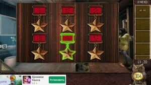 Brain out merupakan game puzzle yang mengasah otak yang seru dan menyenangkan untuk dimainkan. Kunci Jawaban Escape Room Level 36 Ilmusosial Id